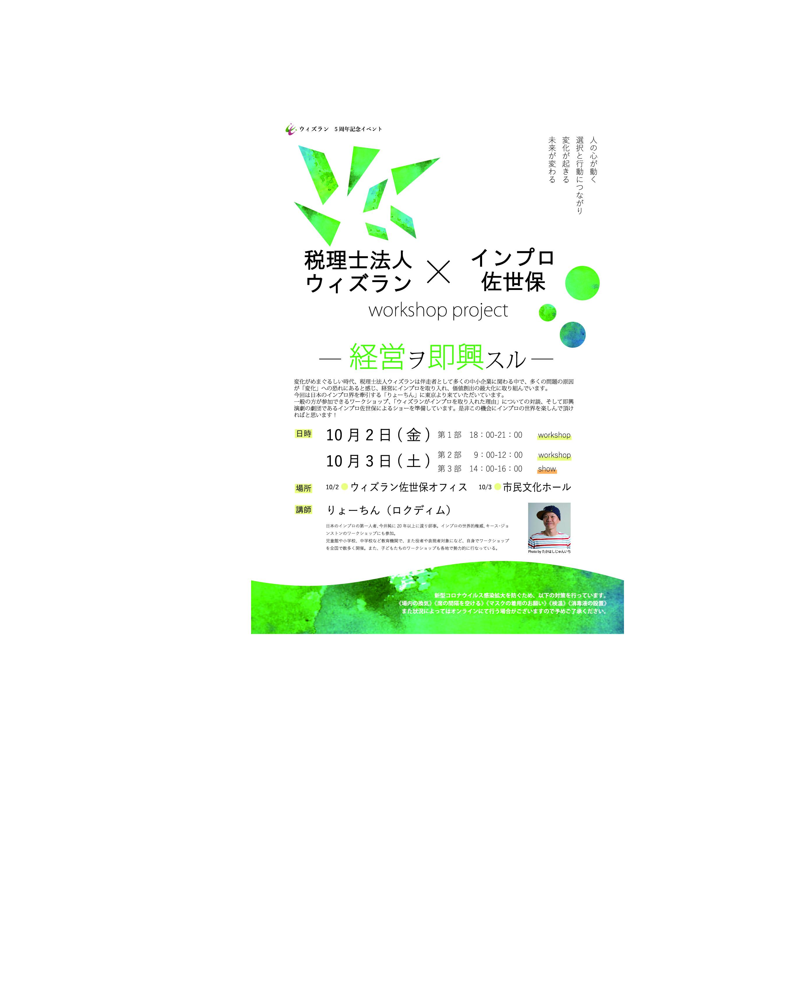 kiji-1